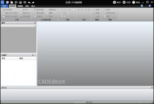 迅捷CAD编辑器软件 v1.1