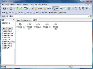 MDIE(多文档界面资源管理器) v0.3.0.0