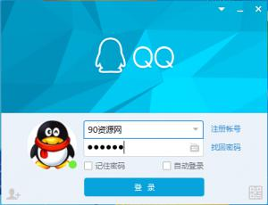 腾讯QQ v8.9.1.20404 体验版