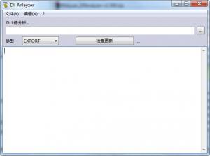 DLL Analyzer(DLL分析软件) v1.500