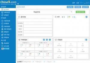 站长之家SEO工具包 v2.0.0.1 公测版