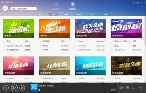 百度音乐 v10.1.10.0官方版
