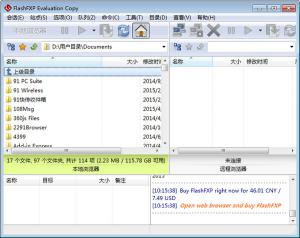 FlashFXP v5.4.0 build 3966
