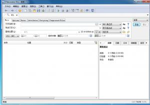 FileLocator Pro(文件搜索工具) v8.1 Build 2719