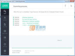 Loaris Trojan Remover v2.0.44-除特洛伊木马