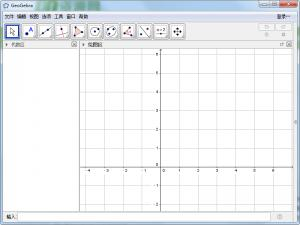动态数学软件GeoGebra v5.0.344.0