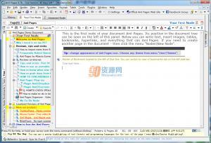 文字处理AML Pages v9.78 Build 2688