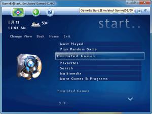 游戏模拟器GameEx v14.75