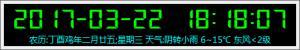游侠时钟 v3.1