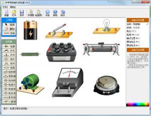 中学电路虚拟实验室 v4.2
