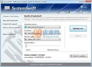 系统加速SystemSwift v2.3.20.2017