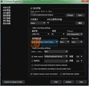 D3DGear(游戏录像软件) v5.00.2085 多国语言版