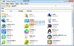 Tablacus Explorer(多标签文件管理器) v17.03.21