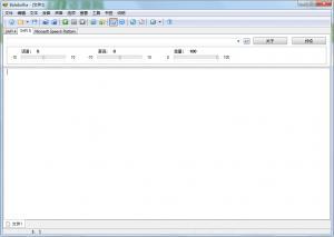 语音阅读器Balabolka v2.11.0.623