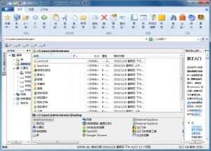 资源管理器Xplorer2 v3.4.0.1 Final 多国语言版