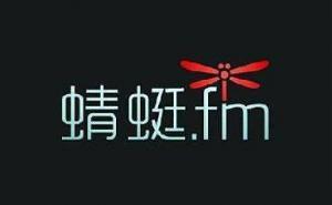 蜻蜓fm收音机电脑版 v6.2.1