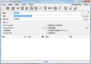EF Find(文件搜索工具) v8.80