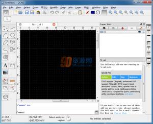 QCAD v3.16.7-CAD制图软件