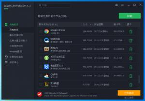 IObit Uninstaller(软件卸载工具) v6.3.0.17 多国语言版