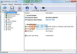 硬件检测HWINFO64 v5.47.3115 Beta