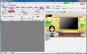 亿彩视频全能批量处理王 v6.0