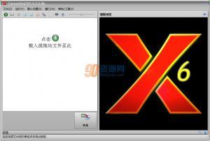 视频刻录/转换ConvertXToDVD v7.0.0.28