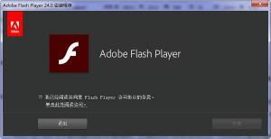 Flash插件Adobe Flash Player v25.0.0.143 Beta