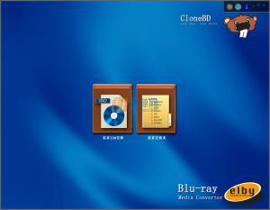蓝光拷贝软件CloneBD v1.1.5.0