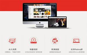 搜狐影音 Mac版 v2.11.15138