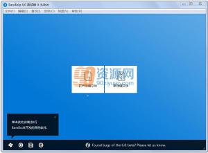 压缩解压bandizip v6.0 Build 21327 Beta 33