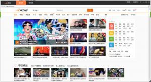 风行网络电视 v3.0.6.77 官方正式版