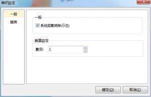 VirtualDVD(虚拟DVD精灵) v7.5.0.0 官方中文版