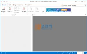 文件扫描PaperScan Free v3.0.40
