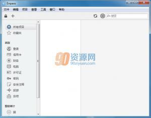 密码管理Enpass v5.5.2