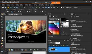 相片编辑Corel PaintShop Photo Pro X9 v19.0.2.7