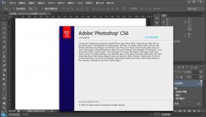 Photoshop CS6官方中文版