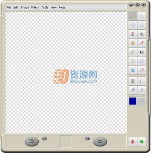 图标编辑IconEdit2 v7.4