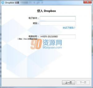 网络文件同步dropbox v23.3.14 Testing