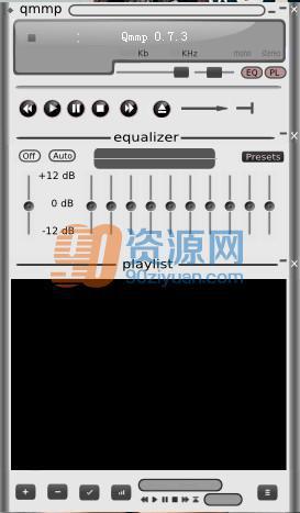 音乐播放器Qmmp v0.10.8