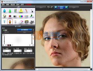 PhotoInstrument v7.6 Build 906-数码照片修饰工具