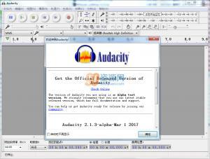 音频编辑录音器(Audacity) v2.2.0 Alpha-23 Mar 2017