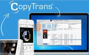 CopyTrans v5.518-ipod音乐管理