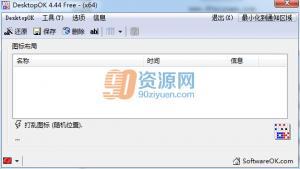 DesktopOK(桌面布局保存工具) v4.64 多国语言版