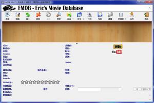 EMDB(IMDB电影数据管理器) v2.72 多语版