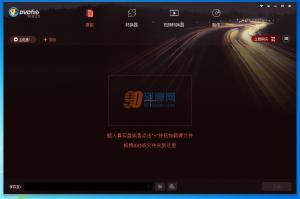 光盘复制DVDFab v10.0.3.0 Beta