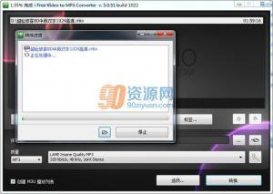 音频转换Free Video to MP3 Converter v5.1.1.323