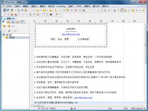 文本编辑器PSPad editor v5.0.0.156 Dev