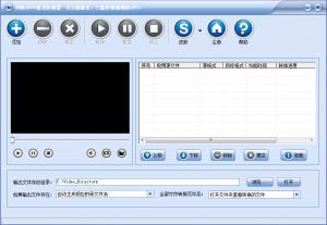 闪电WMV格式转换器 v8.9.5