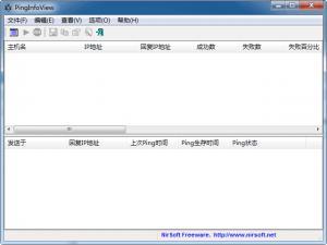 网路工具PingInfoView v1.60
