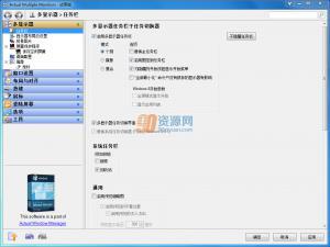 Actual Windows Manager v8.10.2-Windows窗口管理器